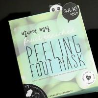 Le masque mangeur de chair venu de Corée Oh K!