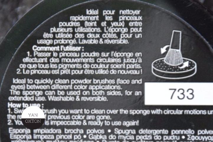 eponge-nettoyante-pinceaux-sephora-2