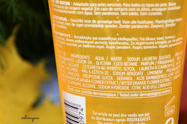 roger-gallet-bois-orange (3)