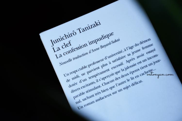 junichiro tanizaki 4e decouverte la clef